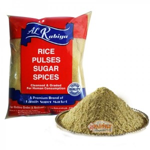 Al Rabiya Dhania Powder - Coriander powder