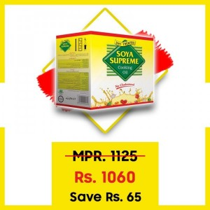 BUY SOYA SUPREME OIL POUCH CTN & SAVE Rs.65/-